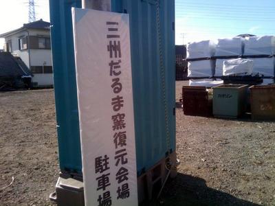 2010-12-10 13.39.47.jpg