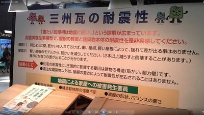 SnapCrab_NoName_2012-9-20_9-44-58_No-00.jpg