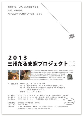 d-pro 2013.jpg