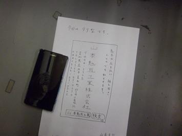 013.JPG
