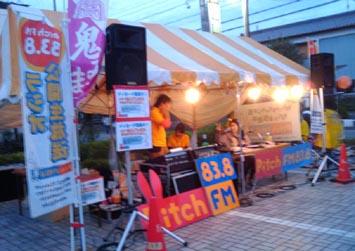 2010_onimichi_main_FM.355.jpg