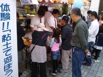 2010_onimichi_nend1.355.jpg