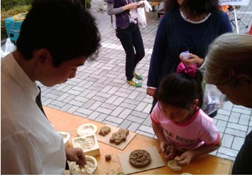 2010_onimichi_nend2.355.jpg