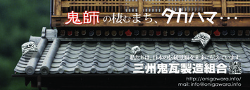 タカハマ物語広告3のコピー.jpg