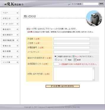 EasyCapture1jpg.jpg
