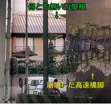hanshin-e_qのコピー.jpg