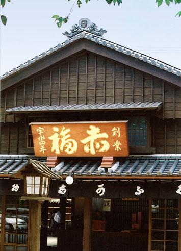 ryou_079_355.jpg