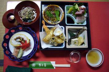 udatsu01.jpg