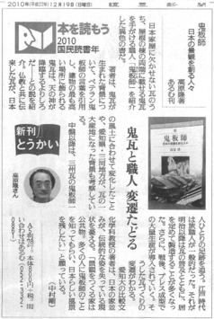 yomiuri_takahara.jpg